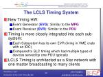 the lcls timing system1