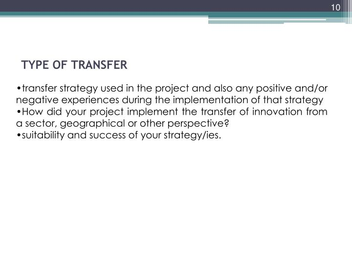 TYPE OF TRANSFER