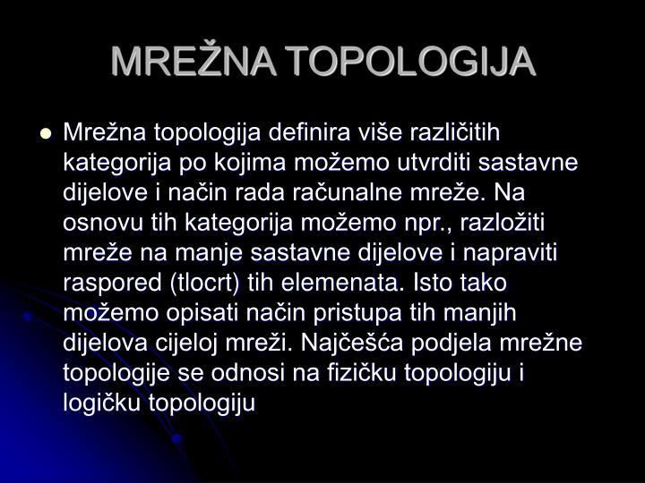MREŽNA TOPOLOGIJA