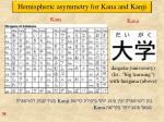 hemispheric asymmetry for kana and kanji