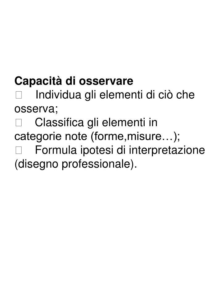 Capacità di osservare