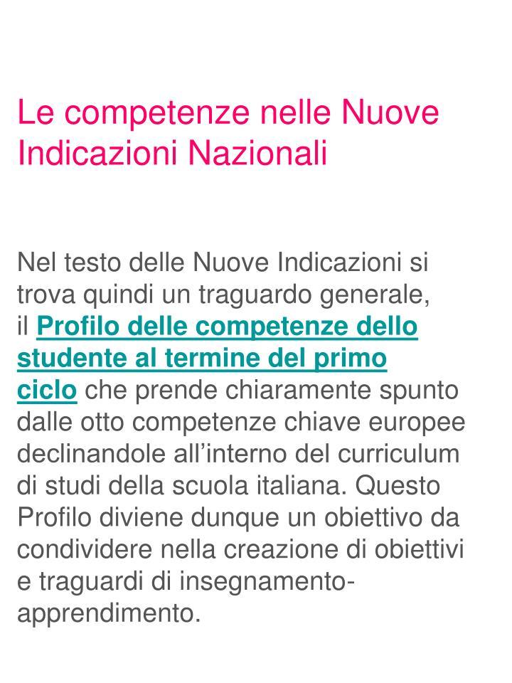 Le competenze nelle Nuove Indicazioni Nazionali
