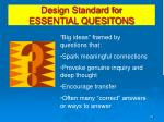design standard for essential quesitons1