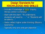 design standards for knowledge and skills1