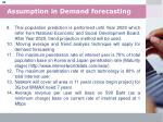 assumption in demand forecasting1