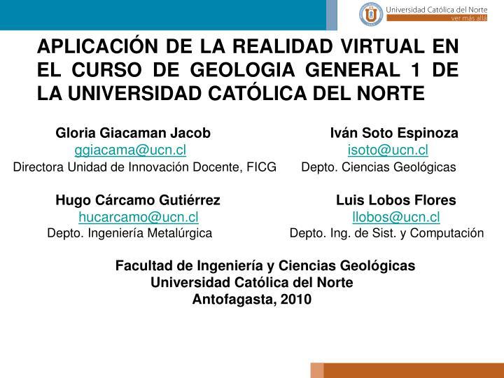 APLICACIÓN DE LA REALIDAD VIRTUAL EN EL CURSO DE GEOLOGIA GENERAL 1 DE LA UNIVERSIDAD CATÓLICA DEL NORTE