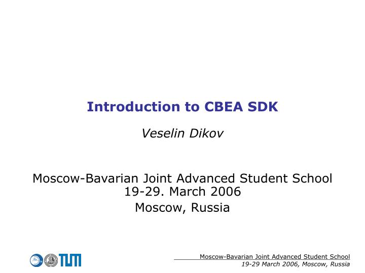 Introduction to cbea sdk