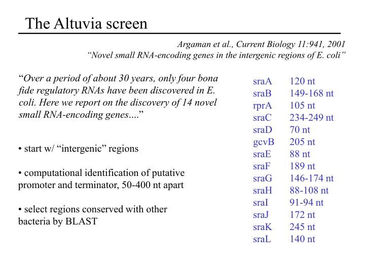 The Altuvia screen