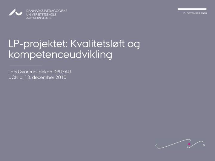 LP-projektet: Kvalitetsløft og kompetenceudvikling