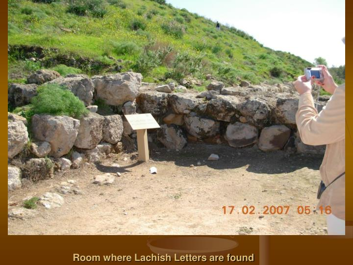 Room where Lachish Letters are found