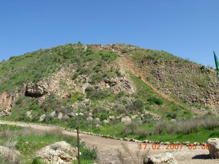 Tell Lachish