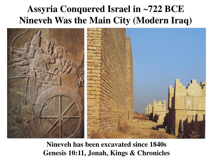 Assyria Conquered Israel in ~722 BCE