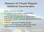 reasons uc faculty request additional documentation