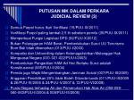 putusan mk dalam perkara judicial review 3