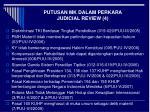 putusan mk dalam perkara judicial review 4