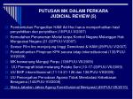 putusan mk dalam perkara judicial review 5