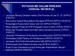 putusan mk dalam perkara judicial review 6