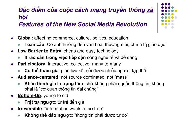 Đặc điểm của cuộc cách mạng truyền thông