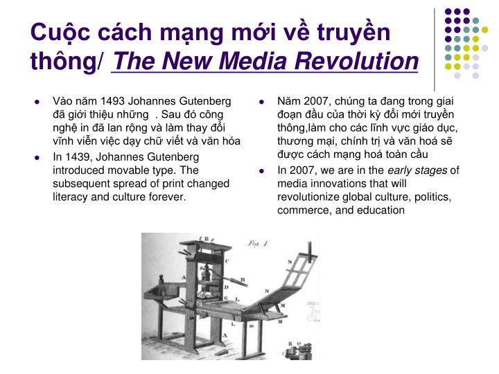 Vào năm 1493 Johannes Gutenberg đã giới thiệu những