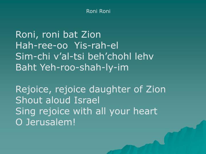 Roni Roni