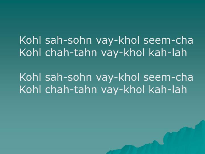Kohl sah-sohn vay-khol seem-cha