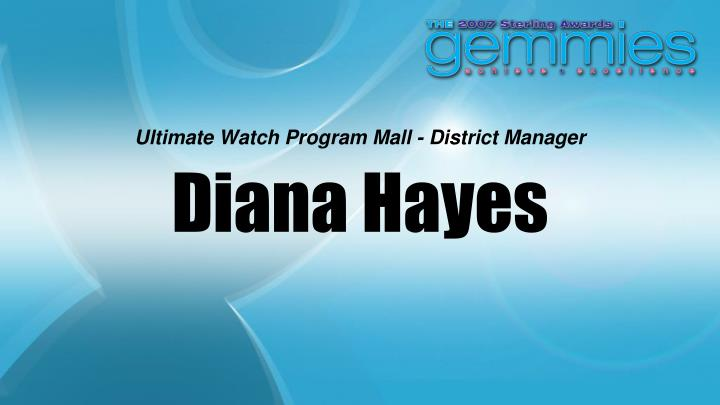 Ultimate Watch Program Mall - District Manager