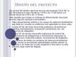 dise o del proyecto