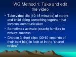 vig method 1 take and edit the video