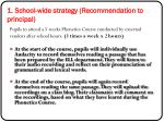 1 school wide strategy recommendation to principal