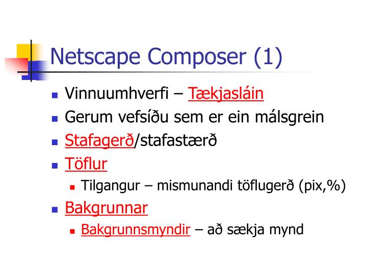 Netscape Composer (1)