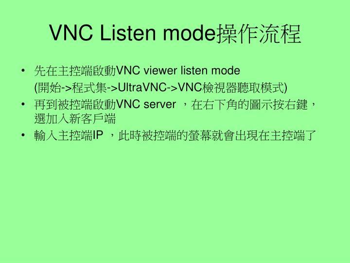 VNC Listen mode