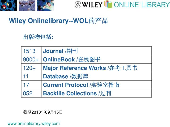 Wiley Onlinelibrary--WOL