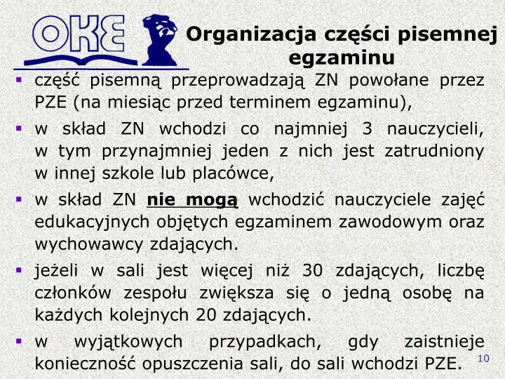 Organizacja części pisemnej egzaminu