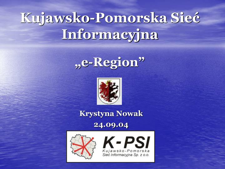 Kujawsko-Pomorska Sieć Informacyjna