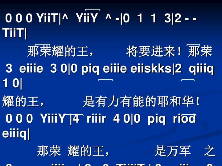 0 0 0 YiiT|^  YiiY  ^ -|0  1  1  3|2 - - TiiT|