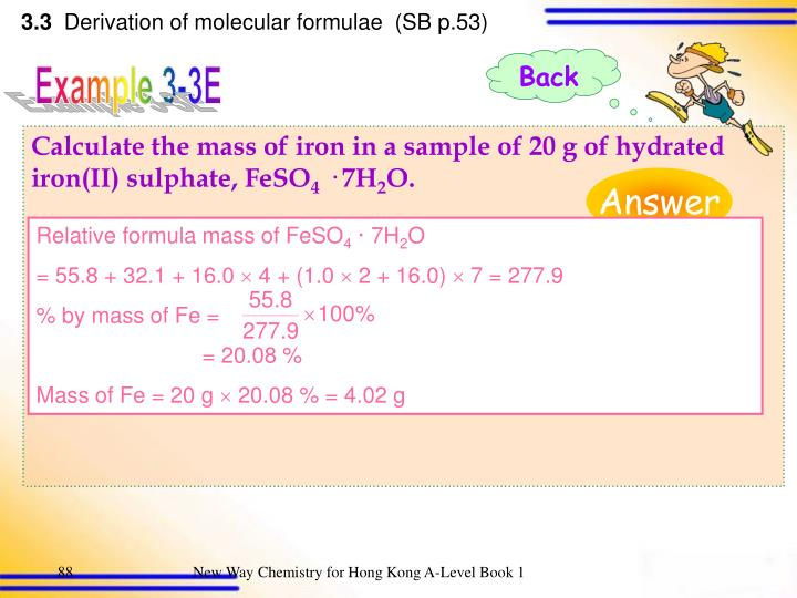 Relative formula mass of FeSO