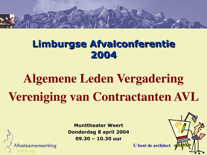 Limburgse Afvalconferentie