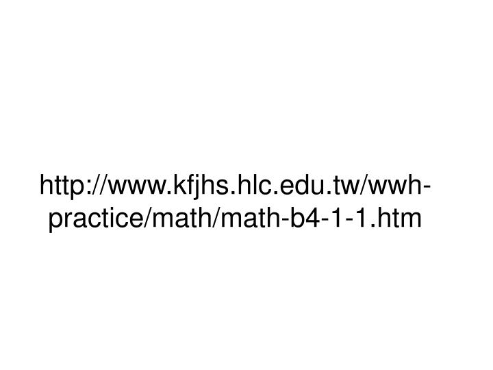 http://www.kfjhs.hlc.edu.tw/wwh-practice/math/math-b4-1-1.htm