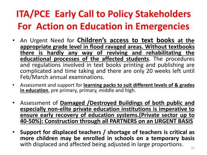 ITA/PCE  Early Call to Policy Stakeholders For  Action on Education in Emergencies