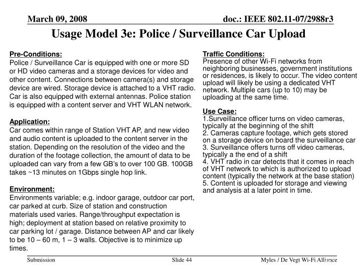 Usage Model 3e: Police / Surveillance Car Upload