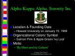 alpha kappa alpha sorority inc