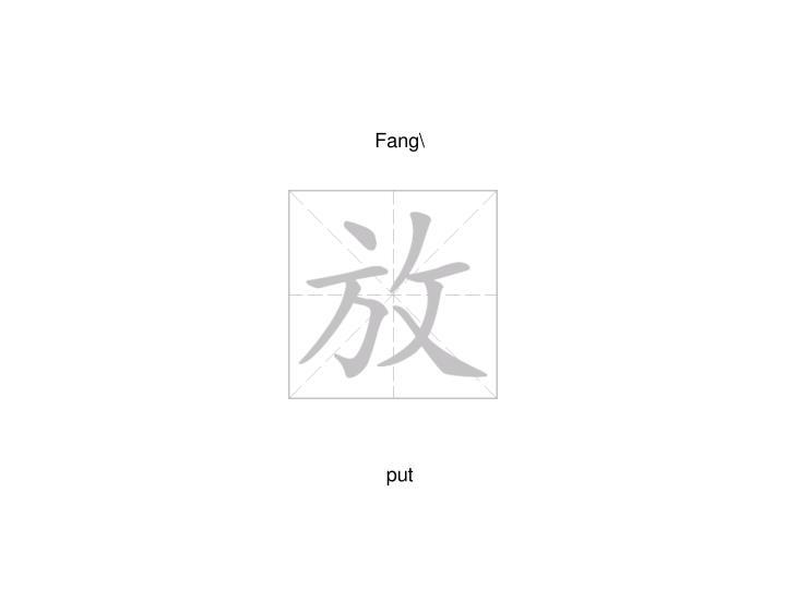 Fang\