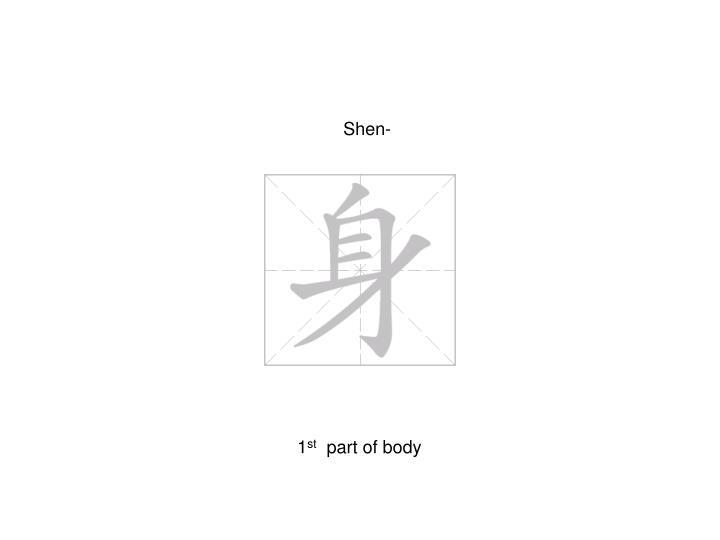 Shen-