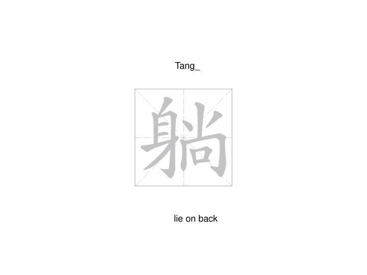 Tang_