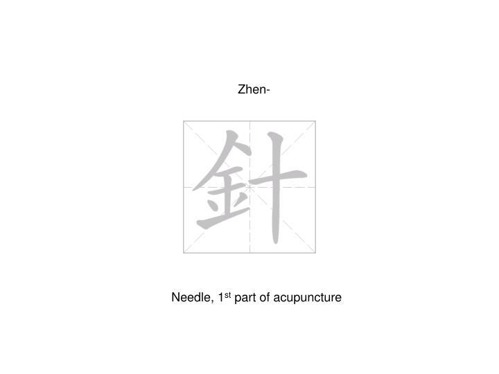 Zhen-