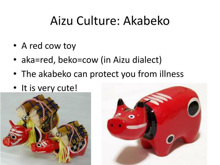 Aizu Culture: