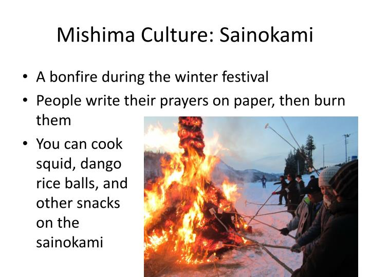 Mishima Culture: Sainokami