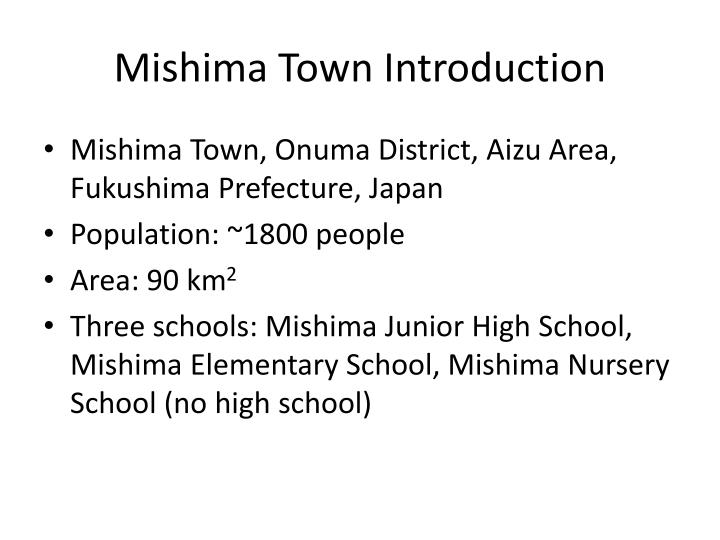 Mishima Town Introduction