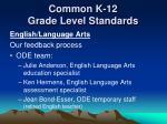 common k 12 grade level standards4