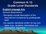 common k 12 grade level standards5